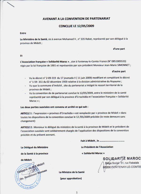 Association Solidarite Maroc Partenariat